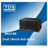 Quality Dual 18inch Subwoofer Enclosure For Large-scale Event Management Systems (MK218B) wholesale