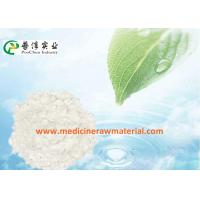 Quality CAS 107-35-7 Natural Taurine Supplements For Immune System , β-Amino Ethanesulfonic Acid wholesale