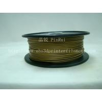 Quality Brass Metal 3D Printing Filament Good Gloss 1.75 Mm Filament For 3D Printer wholesale