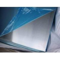 Quality Silver AA1070 Polished Mirror Finish Aluminum Sheet Thickness 0.15mm-2.0mm wholesale