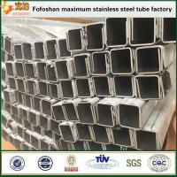Quality Low Price 316 U Type Stainless Steel Channel For Construction Process wholesale