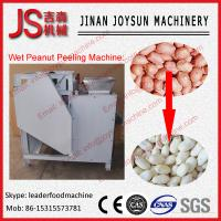 Quality High quality cashew nut processing machine /Peanut shelling machine/cashew nut roasting machine wholesale