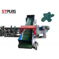Buy cheap Siemens Brand Waste Plastic Two Stage Water-Ring Granular Extrusion Machine Line from wholesalers