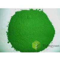 Quality Chrome green / chrome green oxide / chrome oxide wholesale