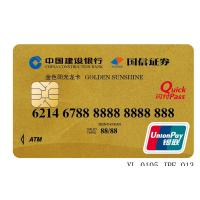 Quality Gold based Contactless IC Card / Bank ATM Card with PBOC3.0 Standard wholesale