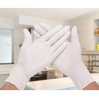 Quality Disposable Powder Free Latex Gloves / Highly Elastic Medical Grade Latex Gloves wholesale