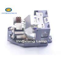 Quality AN-XR10LP Sharp Projector Lamp Module 275 Watt For Sharp XR-10X-l wholesale