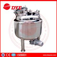Quality Bottom Mixing Solution Stirred Blender Tank CE Certificate Customized wholesale