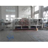 Quality Custom Made Automatic Water Bottle Filling System / Drinking Water Filling Machine wholesale