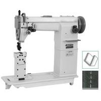 China BM112 Household Sewing Machine industrial sewing machine thread stand on sale