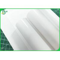Quality 80 gr to 350 gr Gloss Coated Art Paper C2S Matte Paper Board Jumbo Roll / Ream wholesale