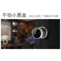 Fashion Usb Charging Fingerprint Smart Door Lock For Anti - Theft Doors