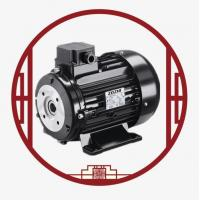 Buy cheap Femail Hollow Shaft Electric Gear Motor 2.2KW 3HP Low Noise For Cleaning Machine from wholesalers