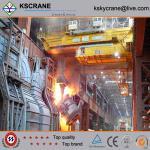 New Condition Double Beam Cast Bridge Crane