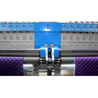 Quality Separate Quilting Sewing And Embroidery Machine For Making Curtains wholesale