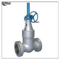 Quality Class 600-2500 Pressure Seal Gate Valve wholesale