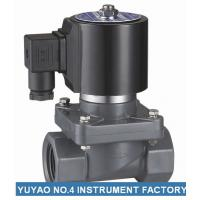 "Quality Plastic Electronic Solenoid Valve , 3/4""PVC Solenoid Valve 24V Normally Closed wholesale"