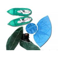Quality Non-woven Shoe Covers wholesale