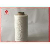 Quality Knotless And Hairless Spun Polyester Thread For Weaving Luggage / Tent / Bag wholesale