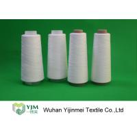 Quality Paper Cone 100 Spun Polyester Yarn for Sewing Thread Kontless / Less Broken Ends wholesale