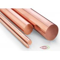 China Insulated Oxygen Free Copper Round Bar Hi-Hardness Wear Proof on sale