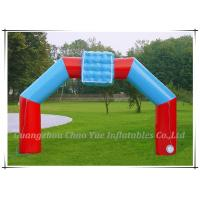 Quality Sealed Inflatable Arch with Full Digital Printing for Advertising (CY-M1880) wholesale