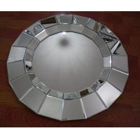 Quality Art Round Decorative Glass Mirrors With 3d Effects For Interior Decoration wholesale
