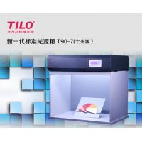Quality T90-7 D65 D50 LED light color viewing booth for offset printing wholesale