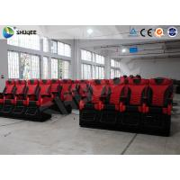 Quality Electronic System 4D Movie Theater Big Screen With Snow Bubble Rain Fire wholesale
