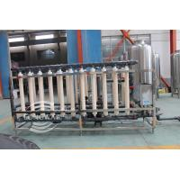 Quality Hot new retail products Ultra filtration high quality water treatment plant /UF Water treatment wholesale