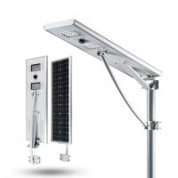 China Solar Lighting High quality integrated low voltage outdoor path 80 watt led street light on sale
