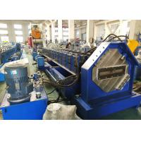 Buy cheap 100-600mm Cable Tray Roll Forming Machine; Steel Perforated Cable Tray from wholesalers