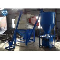 China 40KW Power Tile Adhesive Mixing Machine Mortar Production Line High Efficiency on sale