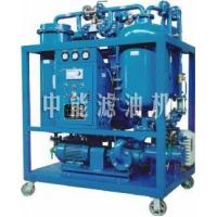 Quality Sell Turbine Oil Purifier/ Oil Filtering/ Oil Purification wholesale