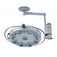 Quality Hospital Medical Equipment Operating Room Lights with 9 reflectors wholesale