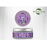 Quality Lavender Balancing And Mositurizing Beautiful Body Butter 220g For Female wholesale