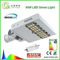 Quality 3D Heat Dissipation High Quality 50W LED Street Light With Rotating Arm wholesale