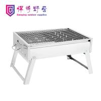 China SK03 Household stainless steel grill outdoor portable mini folding grill charcoal kebab tool on sale