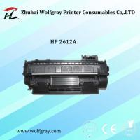 Buy cheap Compatible for HP 2612A Toner Cartridge from wholesalers