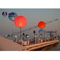 Quality Large Led Outdoor Advertising Inflatables White Tripod Ball Stand Light Balloon wholesale