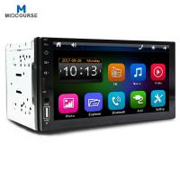 China Lcd Touch Screen Double Din Radio With Gps And Backup Camera 7 Inch on sale