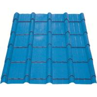 Quality Box Section Insulated Steel Roofing Sheets Weather – Resistant wholesale