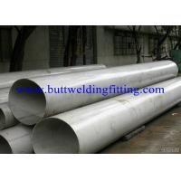 Buy cheap Large Diameter Stainless Steel Pipe ASTM A790 S31803 UNS S32750 for Transport from wholesalers