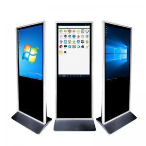 350cd/m2 Standalone Digital Signage Slim 55 Inch For Mall Supermarket Hospital