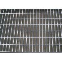 Quality Twisted Bar Stainless Steel Floor Grating , ISO9001 Industrial Floor Grates wholesale