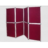 Buy cheap Folded Show Screen (UP10-1) from wholesalers
