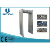 Quality High Sensitivity 6 Zones Door Frame Metal Detector With 5.7 Inch LCD Screen wholesale