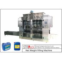 5-25L Jerry Can Filling Machine , Net Weight Filling Machine For Lubricating Oil 1200 B/H