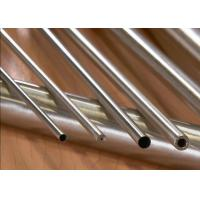 Quality 316L 304L 321 Stainless Steel Hollow Rod , Small Diameter 180mm Hollow Steel Bar wholesale