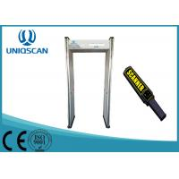 Quality 5 Digital LED Walk Through Safety Gate , UB500 Airport Security Metal Detectors wholesale